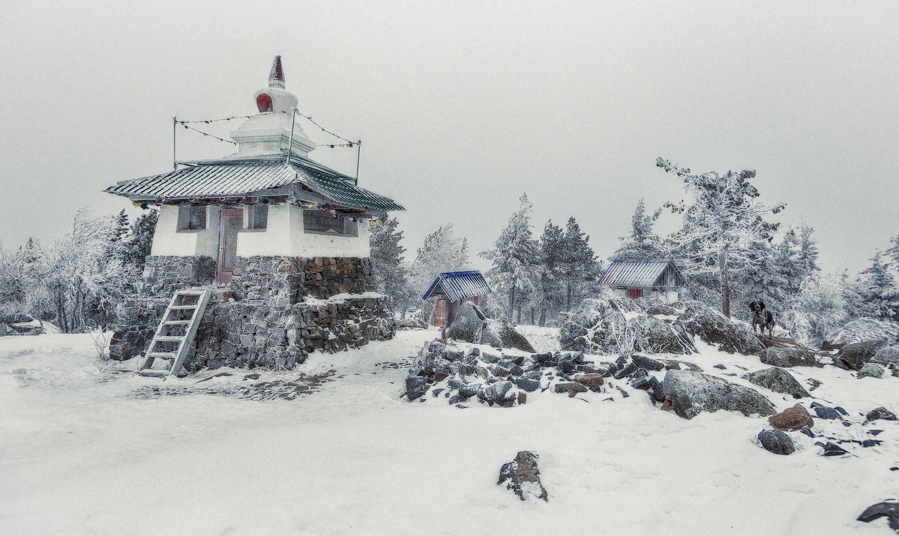 *** Монастырь буддийский Урал