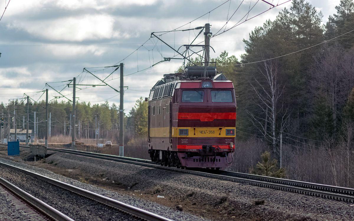 ЧС4Т-356 ЧС4Т-356 сев сжд жд еленский нея перегон транссиб поезд транспорт локомотив
