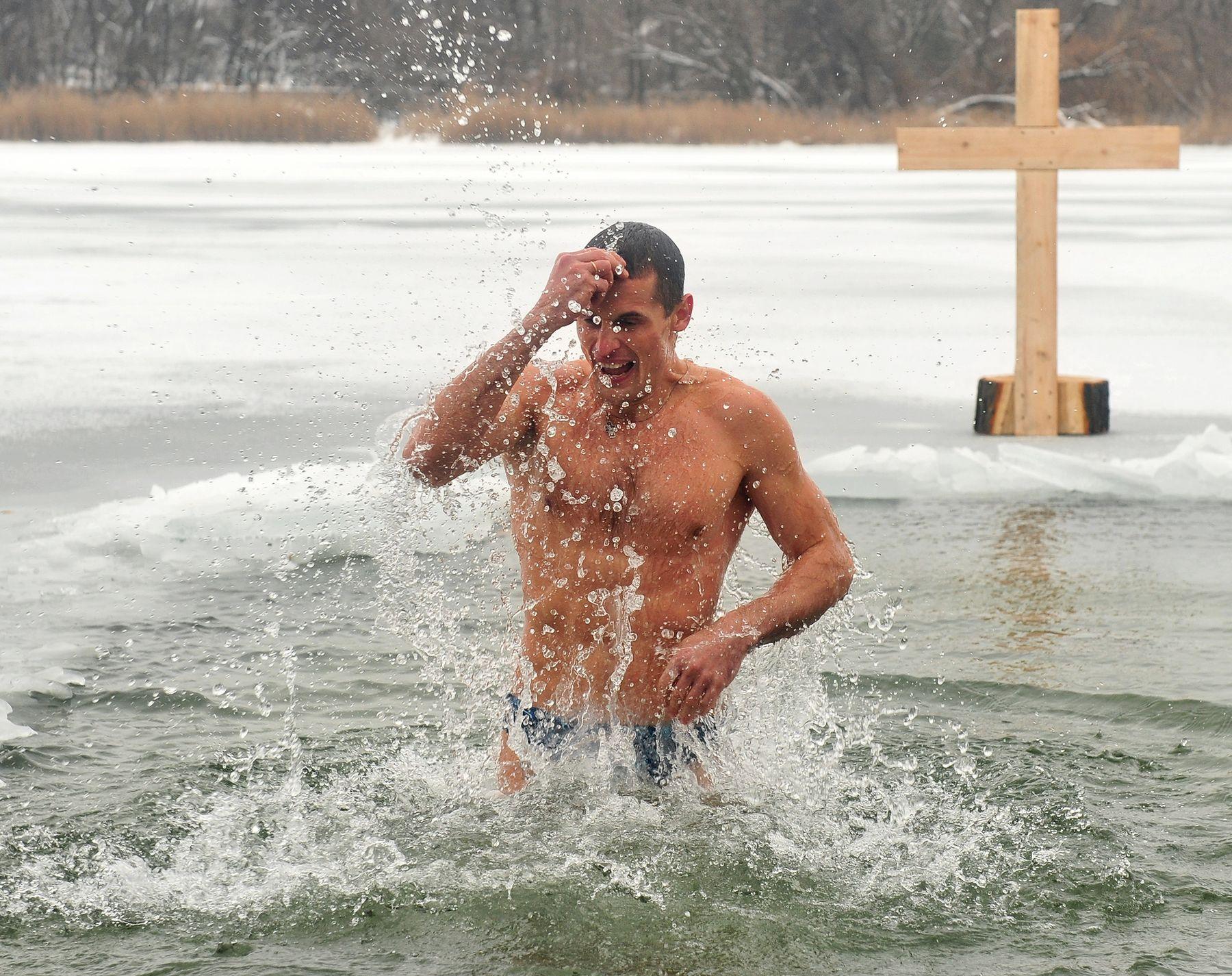 Крещение Крещение купание