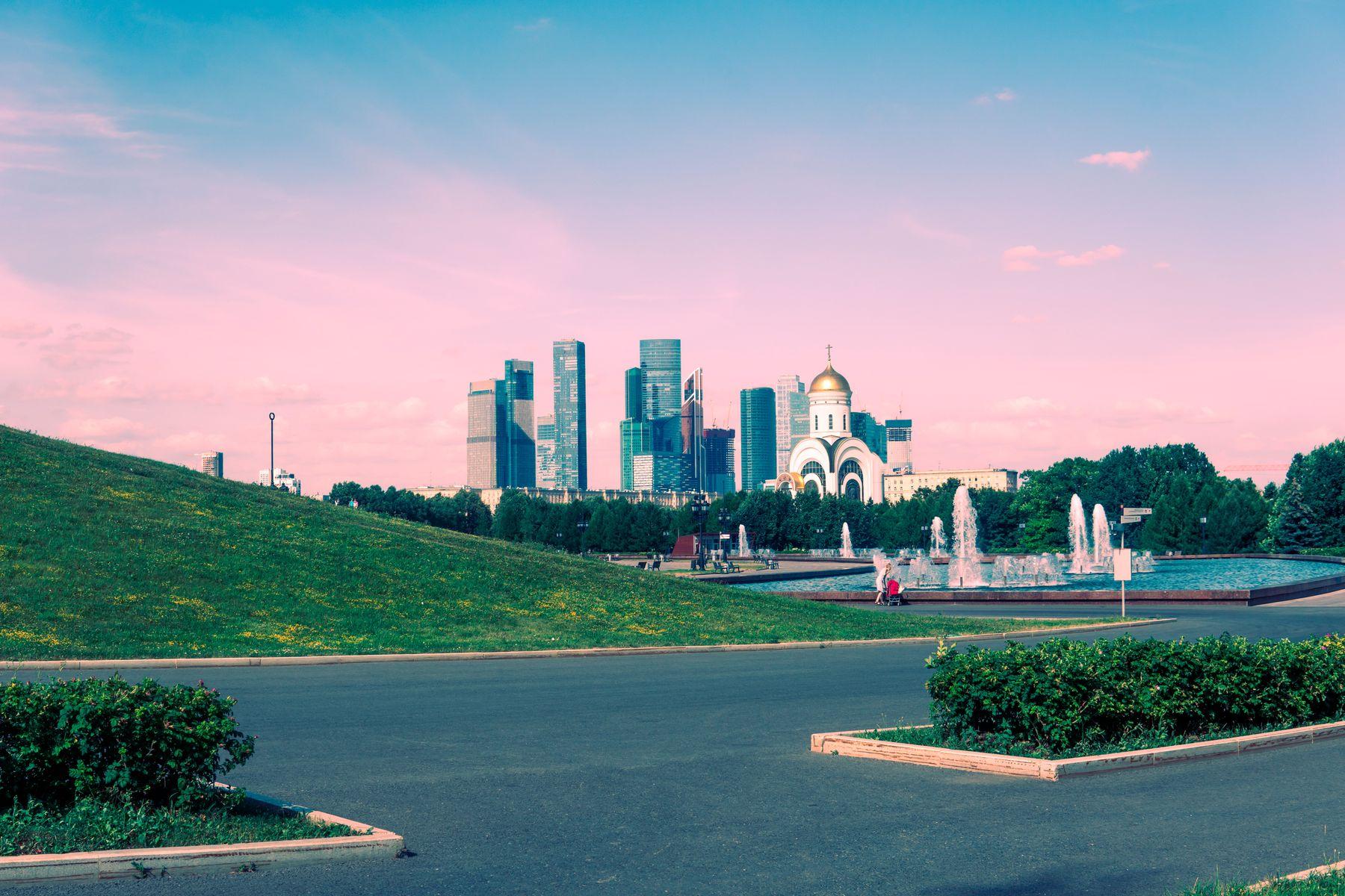 *** Москва парк