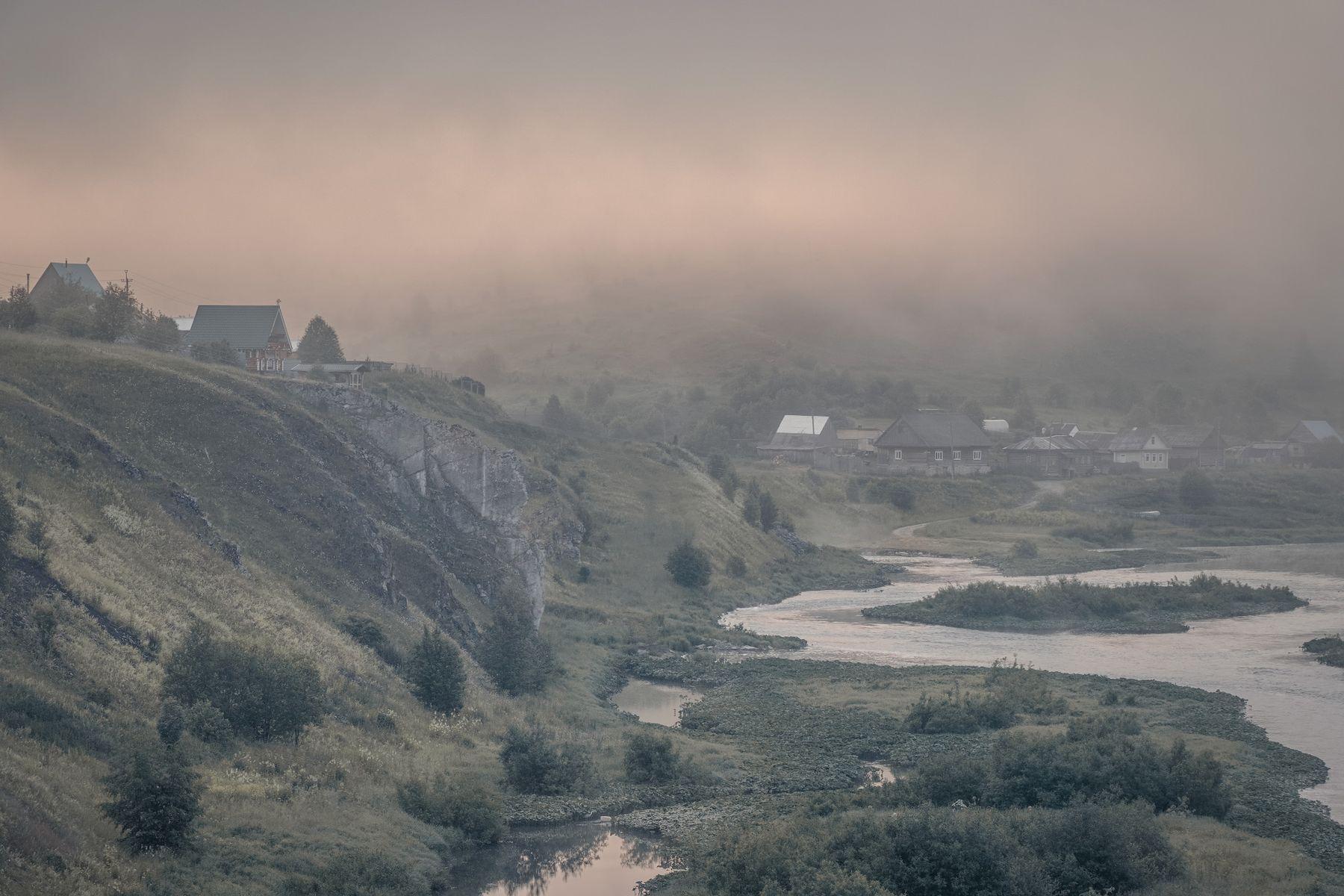 Низкие облака утро рассвет лето кусья река село туман облака скалы