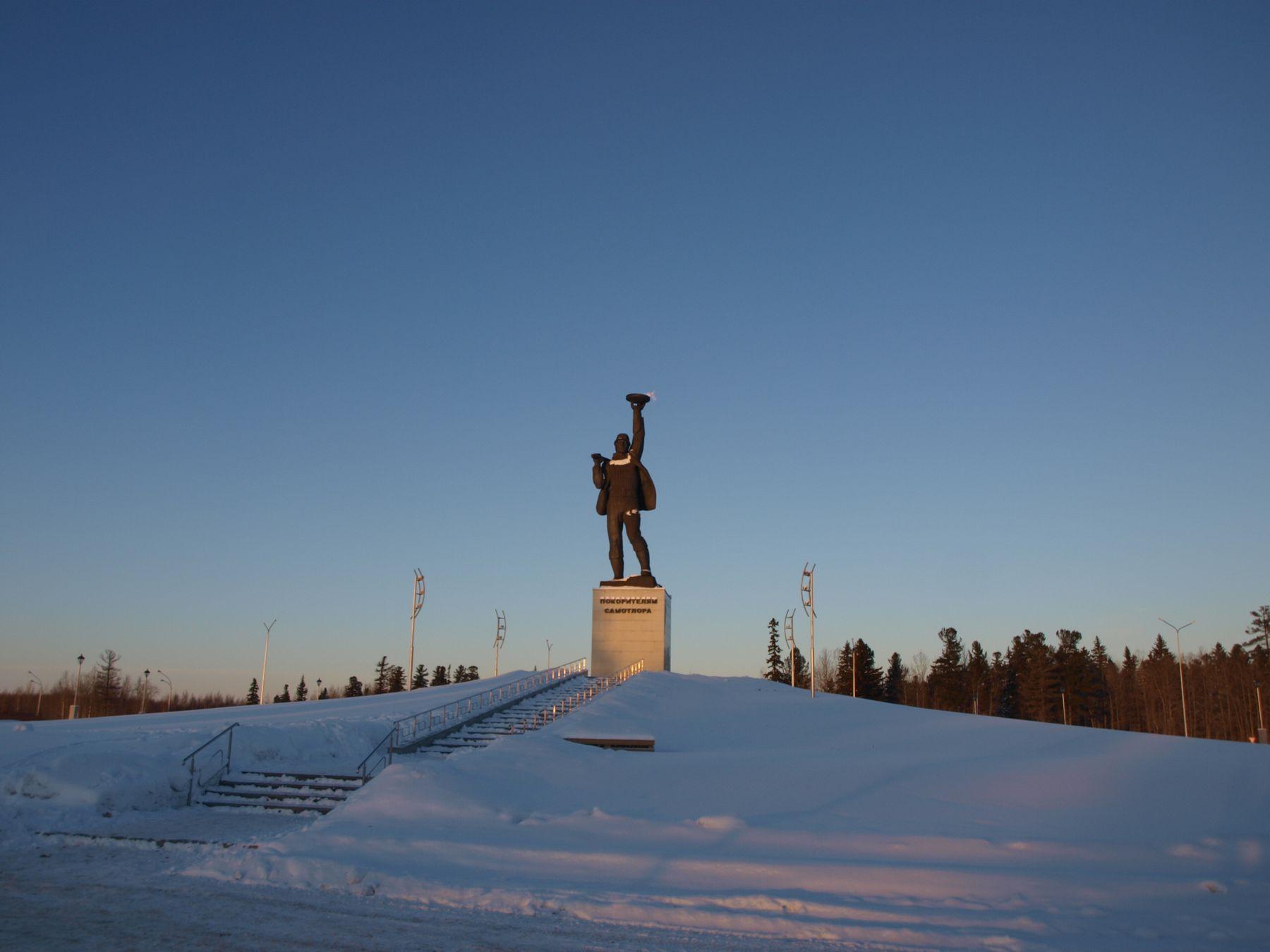 Алёша Нижневартовска Нижневартовск Памятник Факел