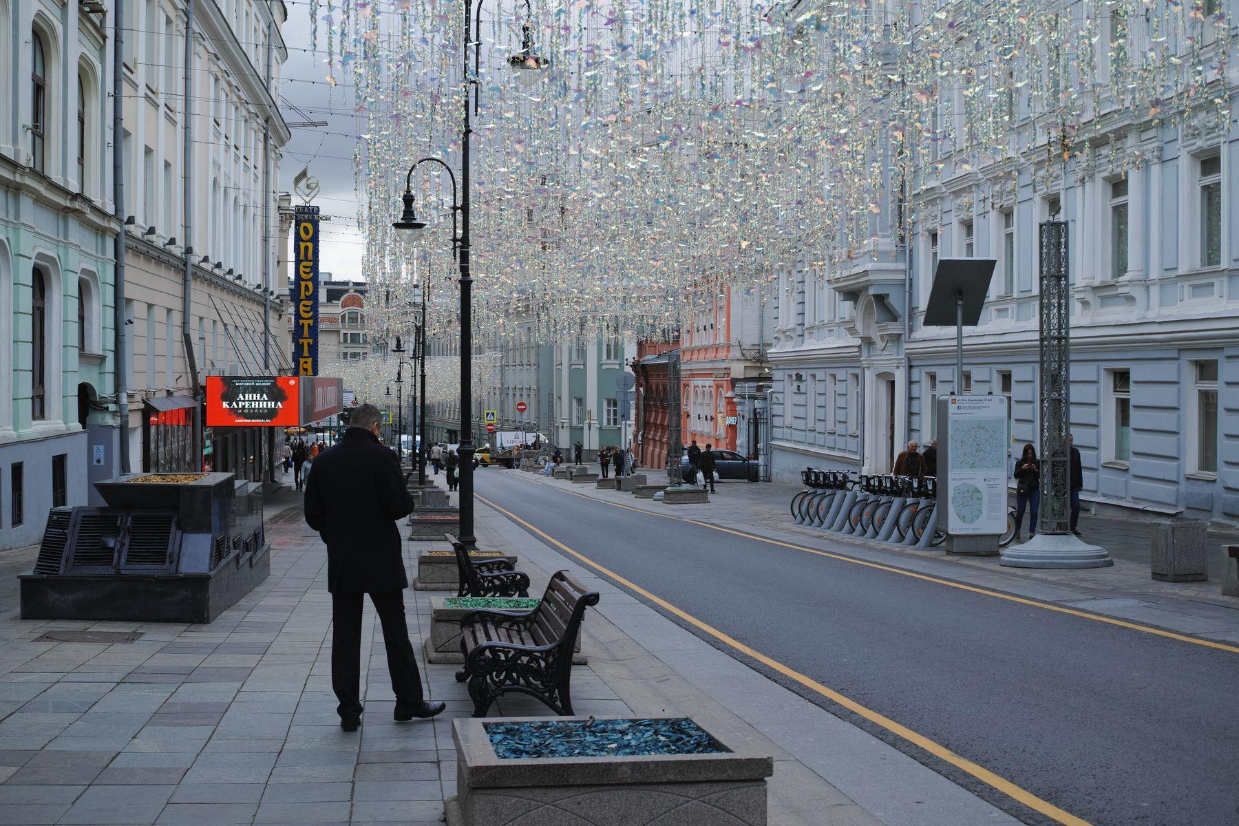 Большая Дмитровка город Москва улица Большая Дмитровка