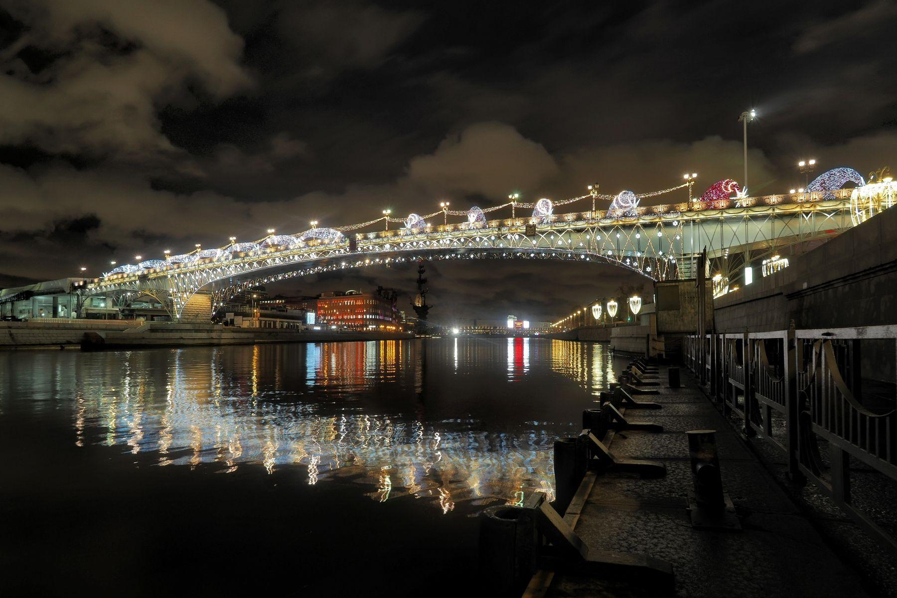 Хрустальный мост