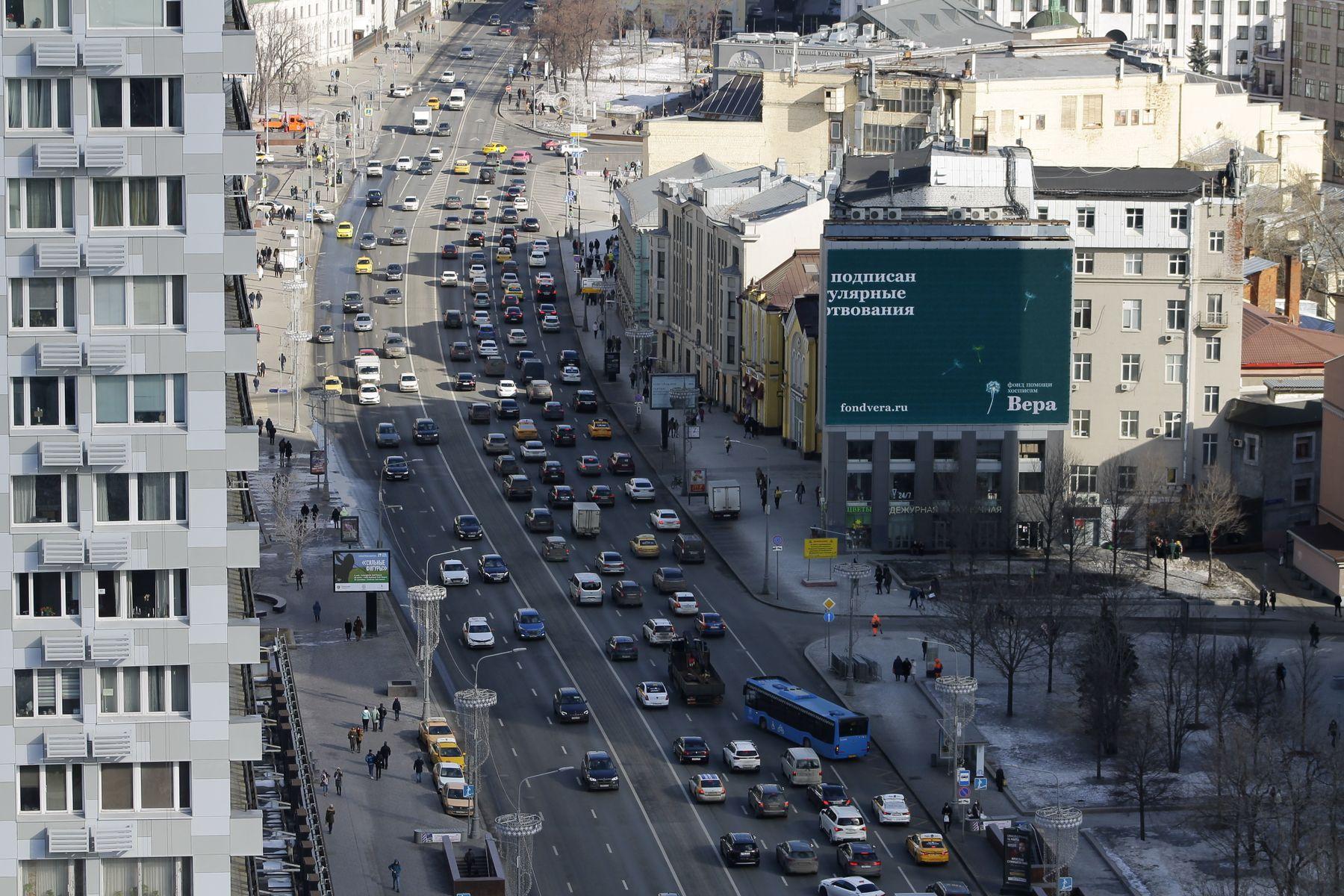 Вид на Москву (улица Новый Арбат,16) Москва