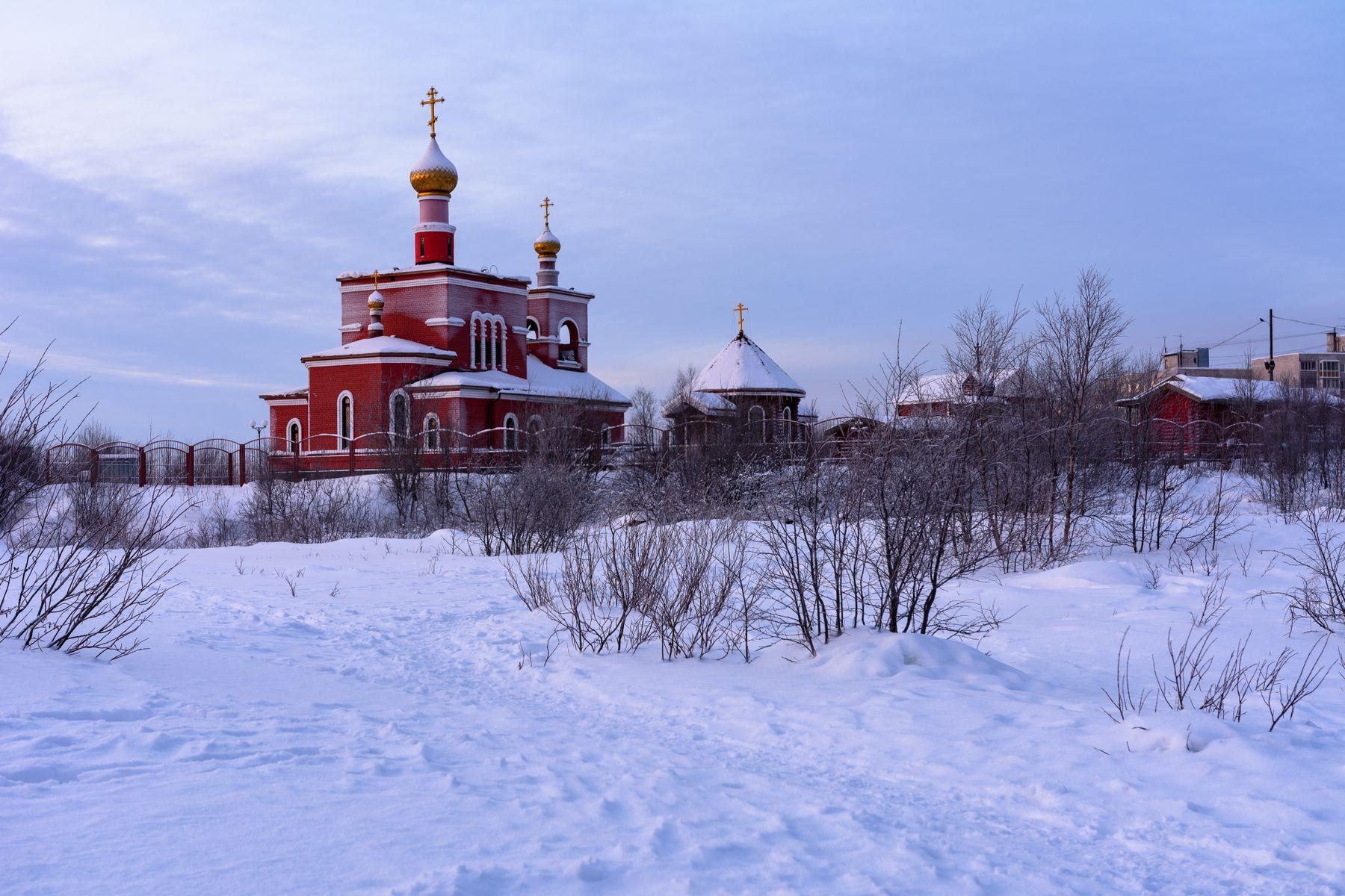 церковь Всех Святых. Мурманск