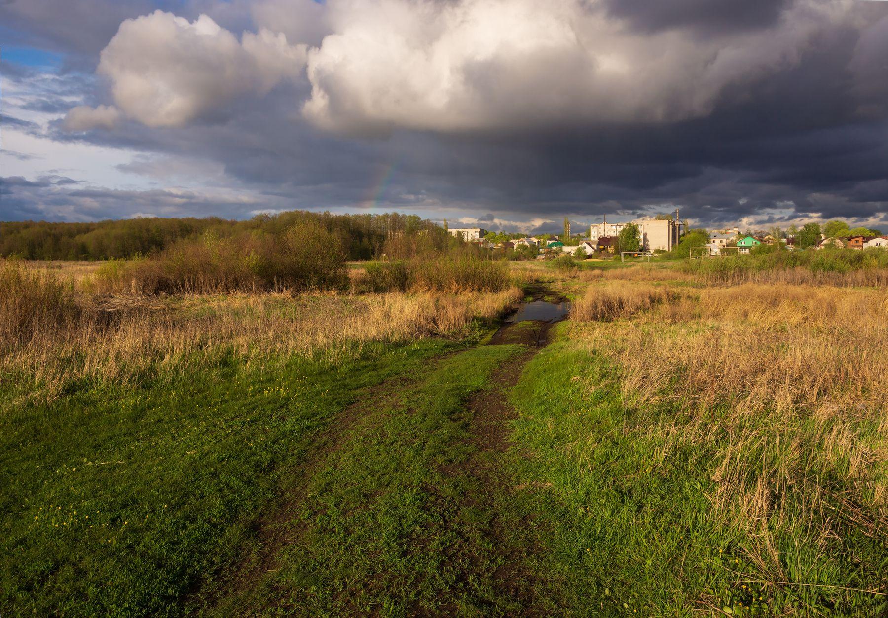Провожая тучу пейзаж природа весна вечер солнце туча река Усманка Сомово луг Воронеж