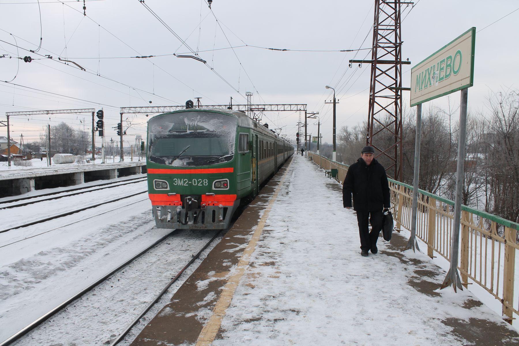"""платформа """"Михнево"""" (Павелецкое направление) Михнево Подмосковье"""