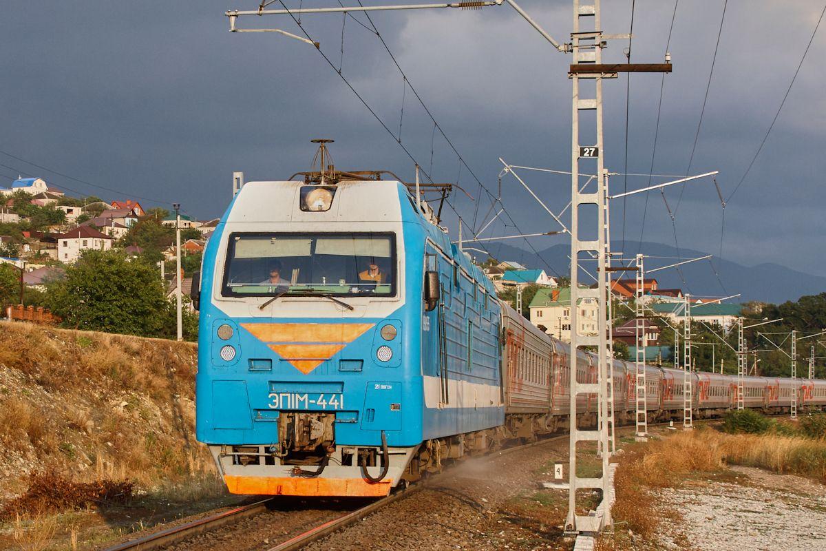 *** электровоз ж.д транспорт