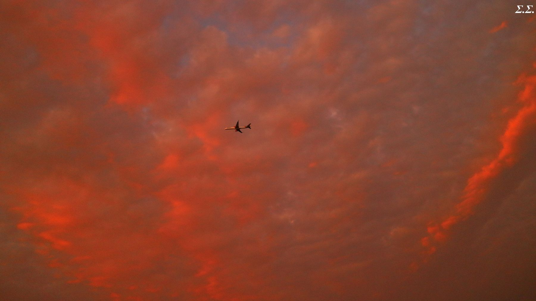 FLYING THROUGH THE SKYFIRE