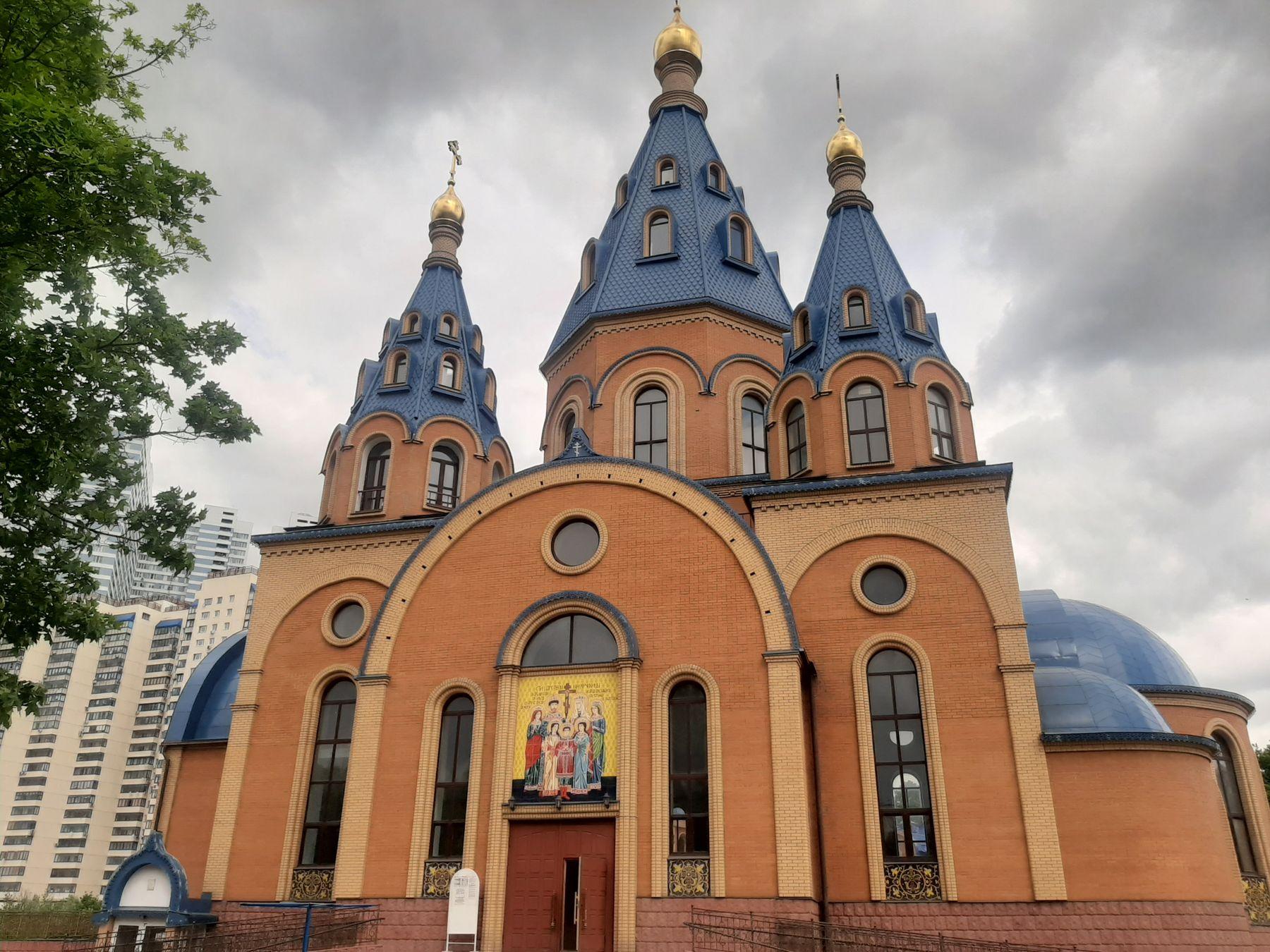 Церковь Державной  иконы Божией Матери