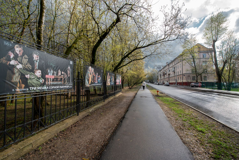 Дождевой фронт... Москва улица Проходчиков Новый театр май