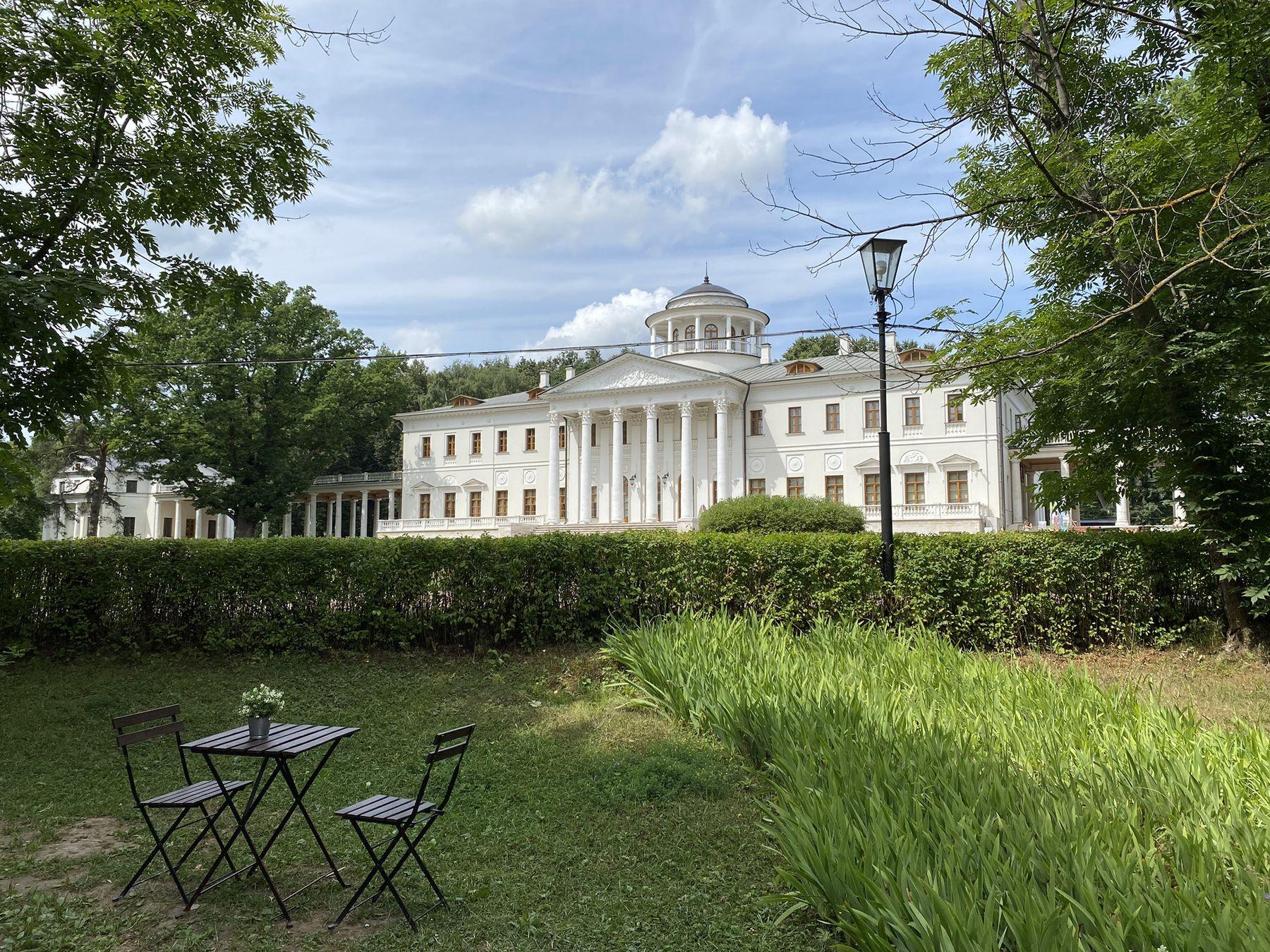Государственный музей-усадьба «Остафьево»