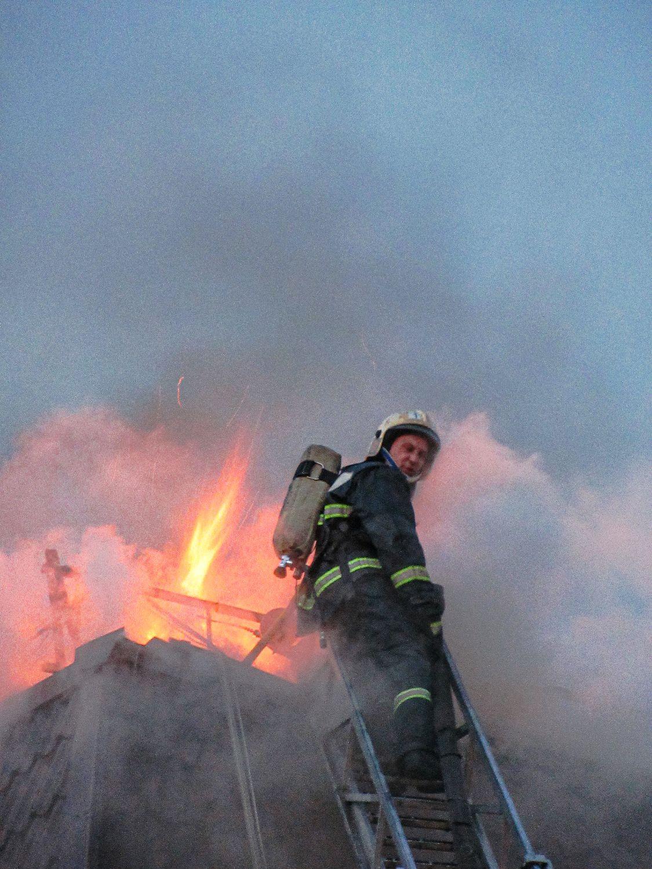 Опасная работа пожарный пожар
