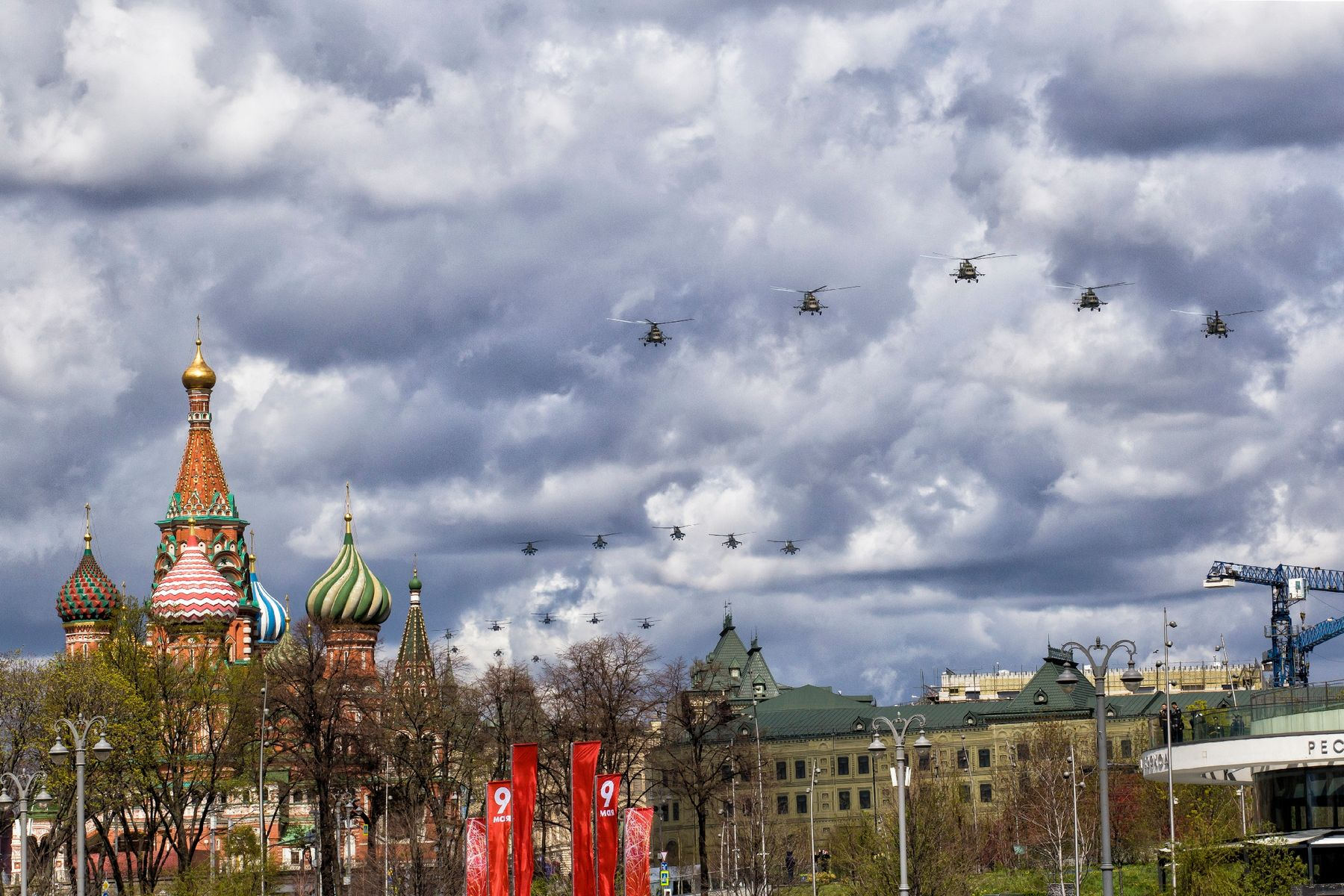 В небе над Москвой