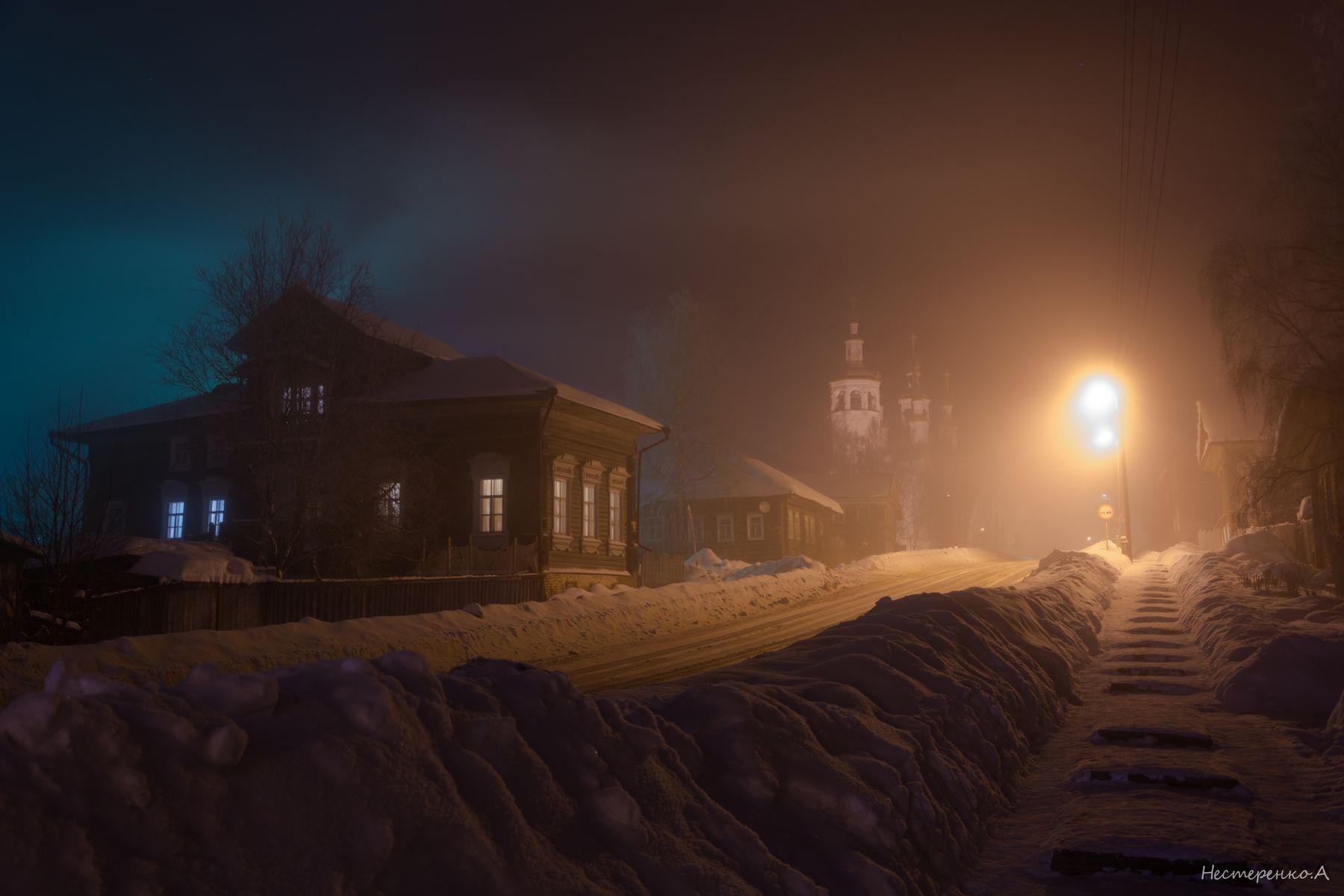 вечерний туман в Тотьме