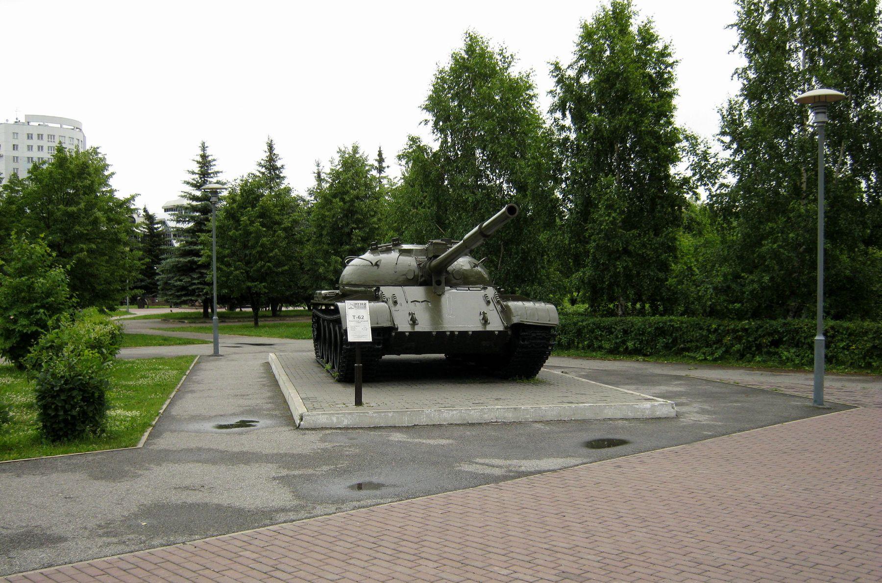 Музей военной техники. Путешествия техника природа архитектура