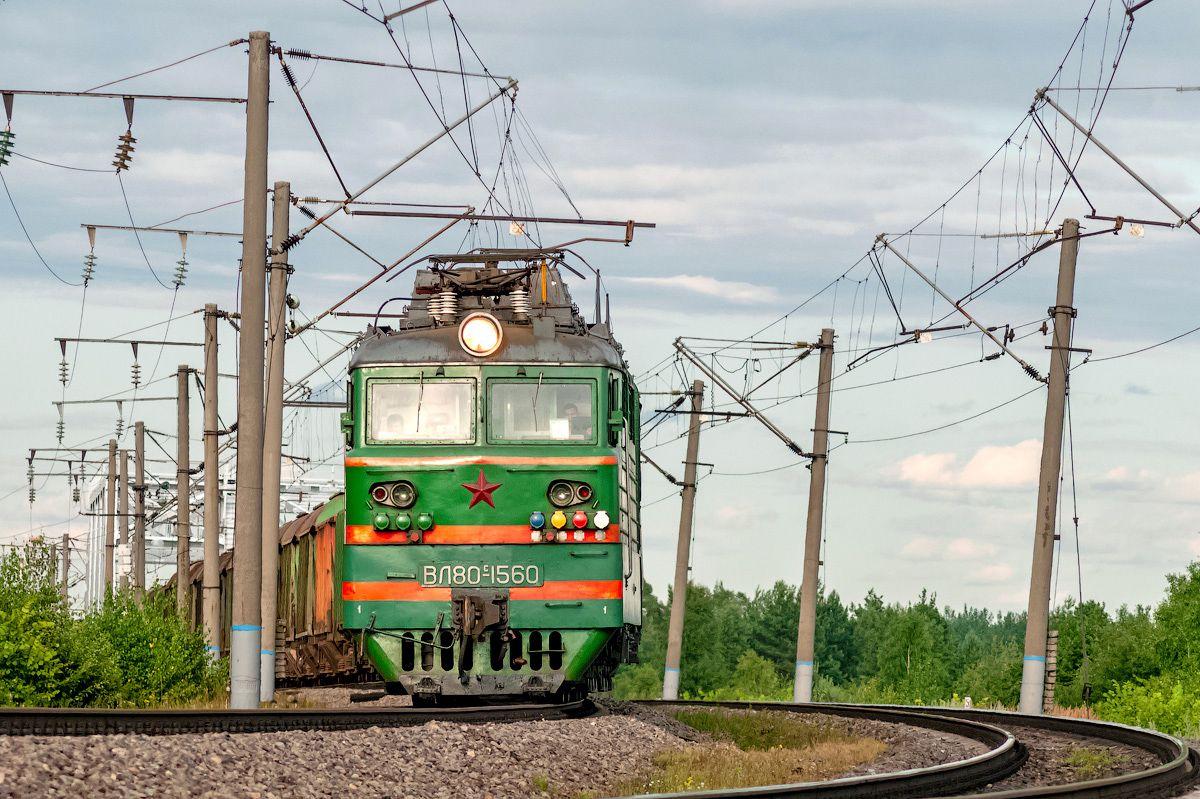 ВЛ80С-1560 ВЛ80С-1560 сев сжд жд транссиб брантовка нея перегон поезд транспорт