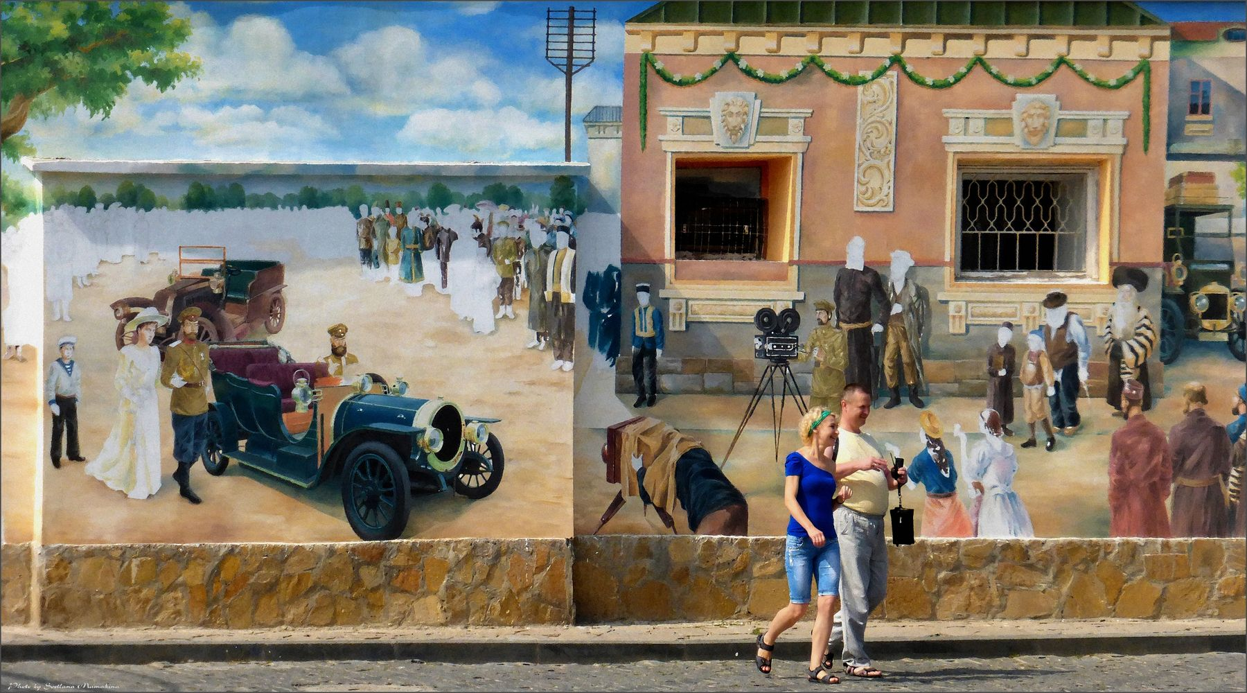 *Городская настенная живопись. Выходные* фотография путешествие Крым жанр улица Фото.Сайт Светлана Мамакина Lihgra Adventure