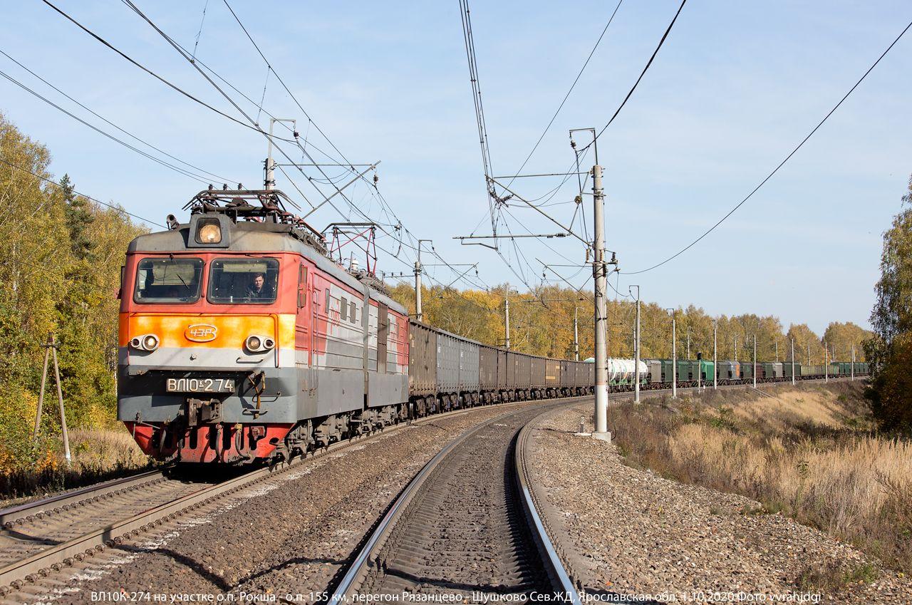 ВЛ10К-274 электровоз ВЛ10К