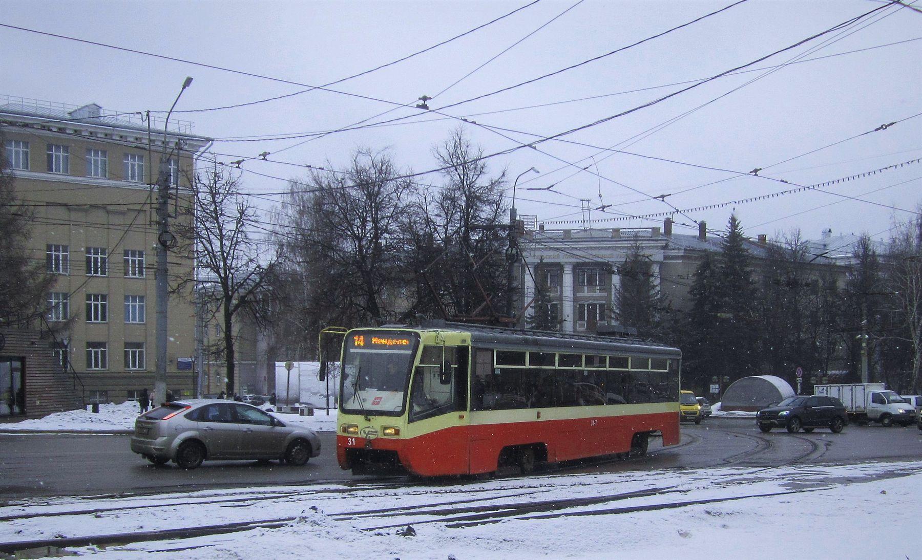 31 Тула трамвай улица город весна