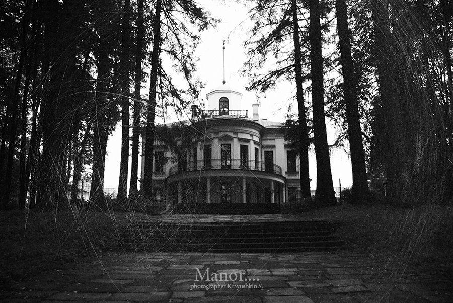 Manor... Фотограф Краюшкин Сергей санаторий Мцыри Середниково Manor Piligrim PortoФотография