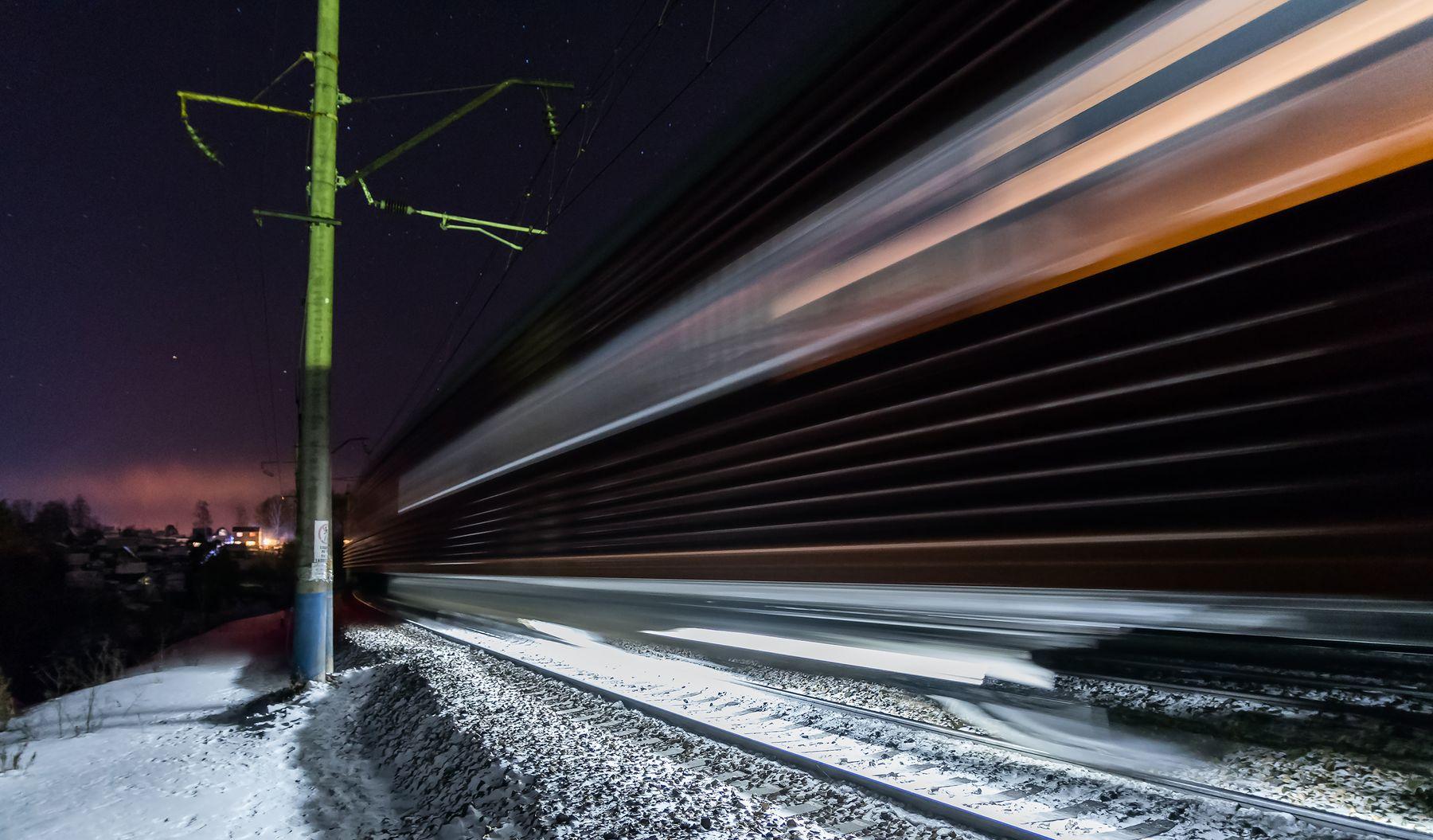 Ночная стрела Поезд ночь