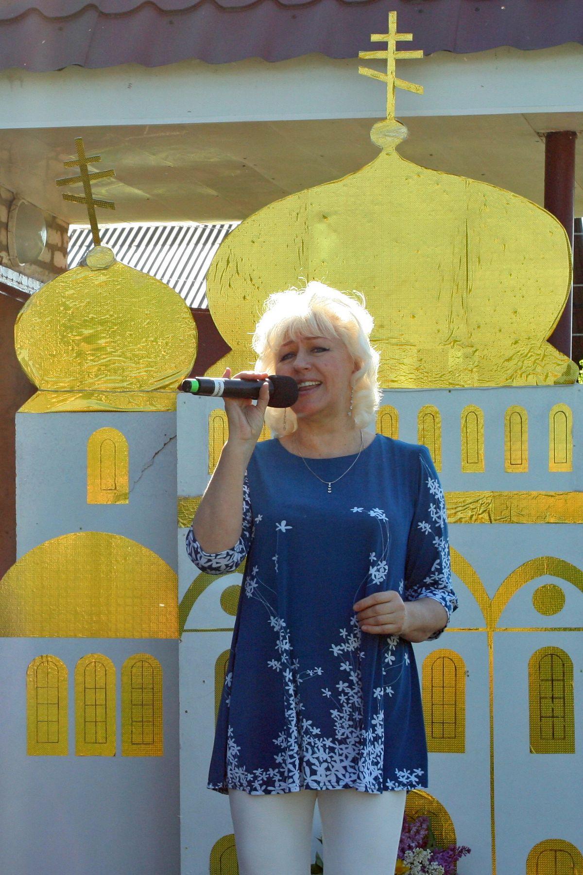 Любовь Петровна, почти Орлова.