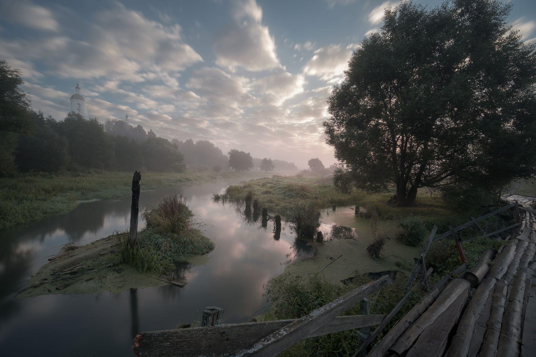 Тихое утро после дождя утро рассвет река шерна филипповское село туман природа пейзаж
