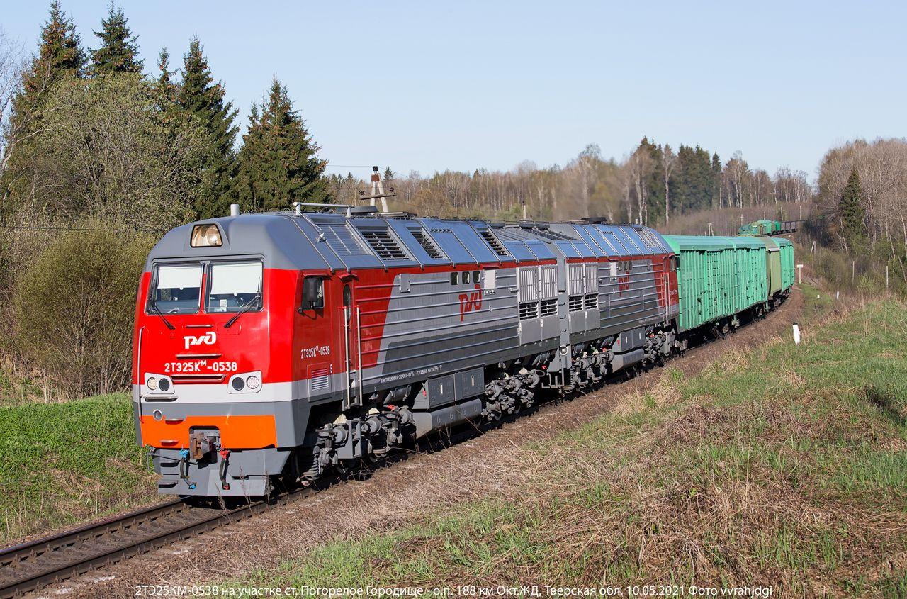 Навстречу солнцу тепловоз 2ТЭ25КМ грузовой поезд