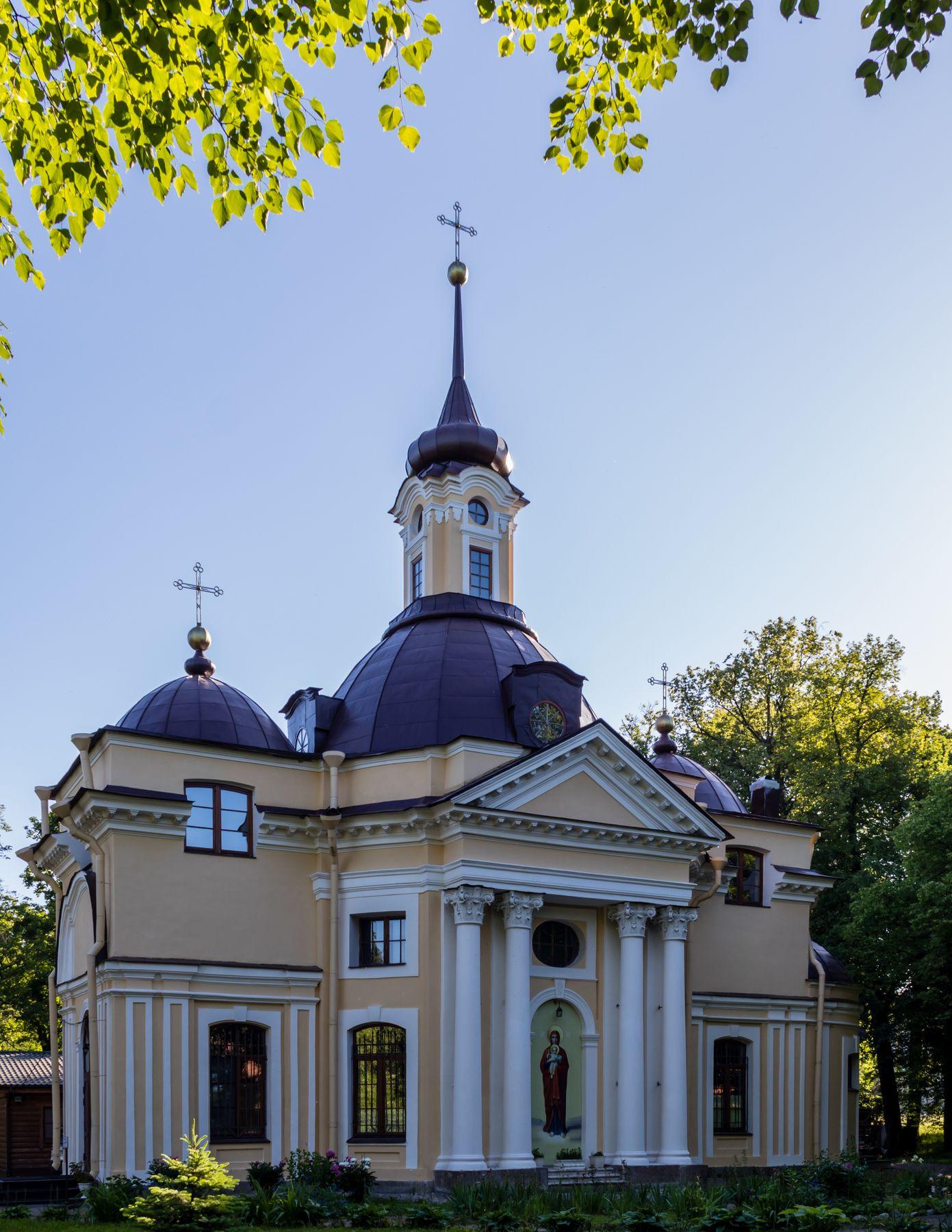 Церковь Петра и Павла (Петергоф, парк Знаменка)