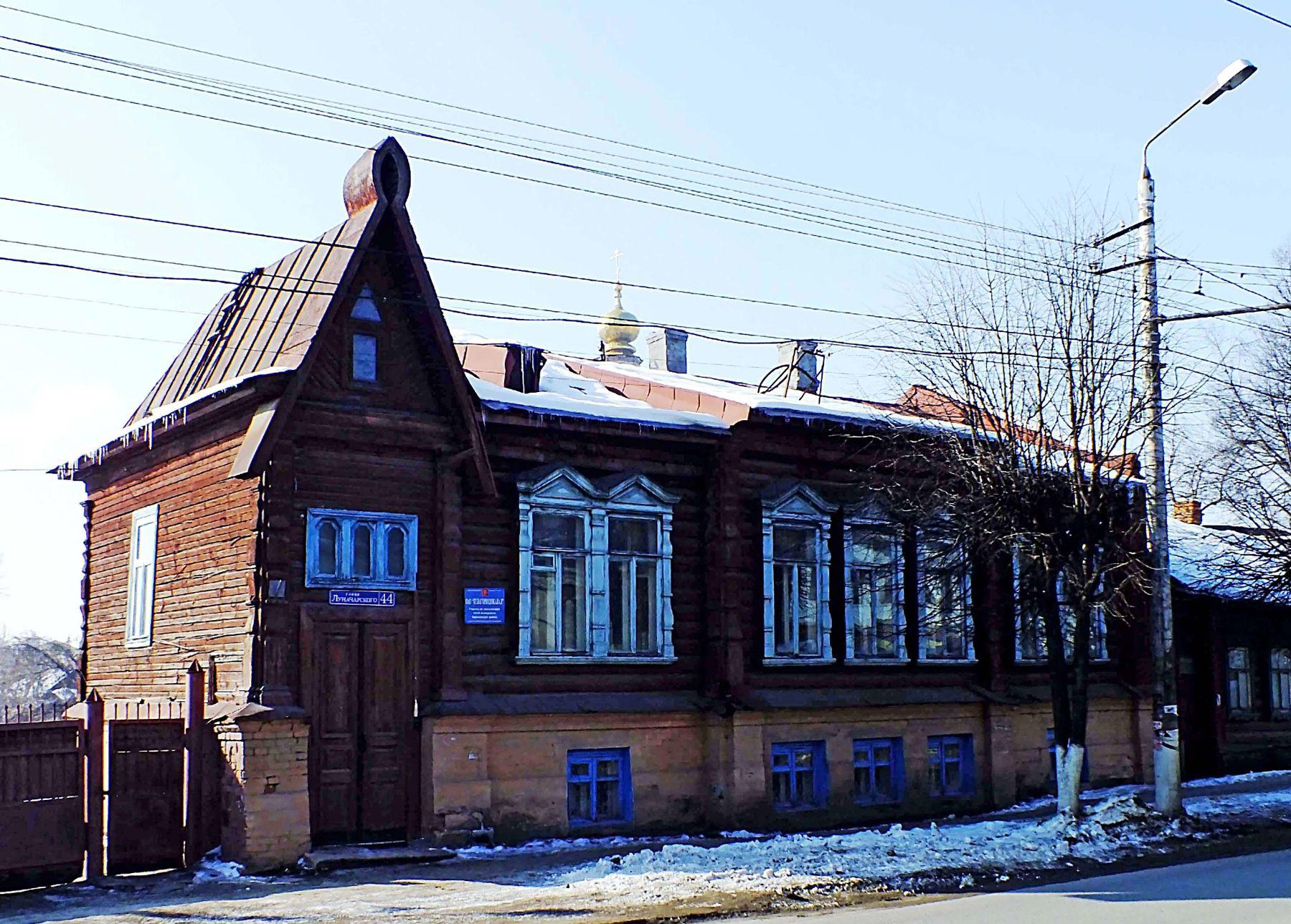 Луначарского (Г еоргиевская) 44 Тула история старая