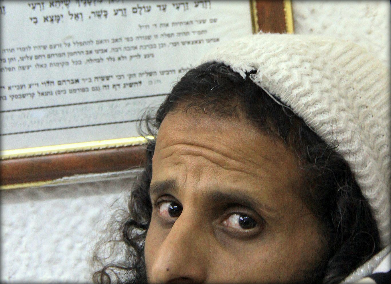 Иудей-ортодокс в синагоге