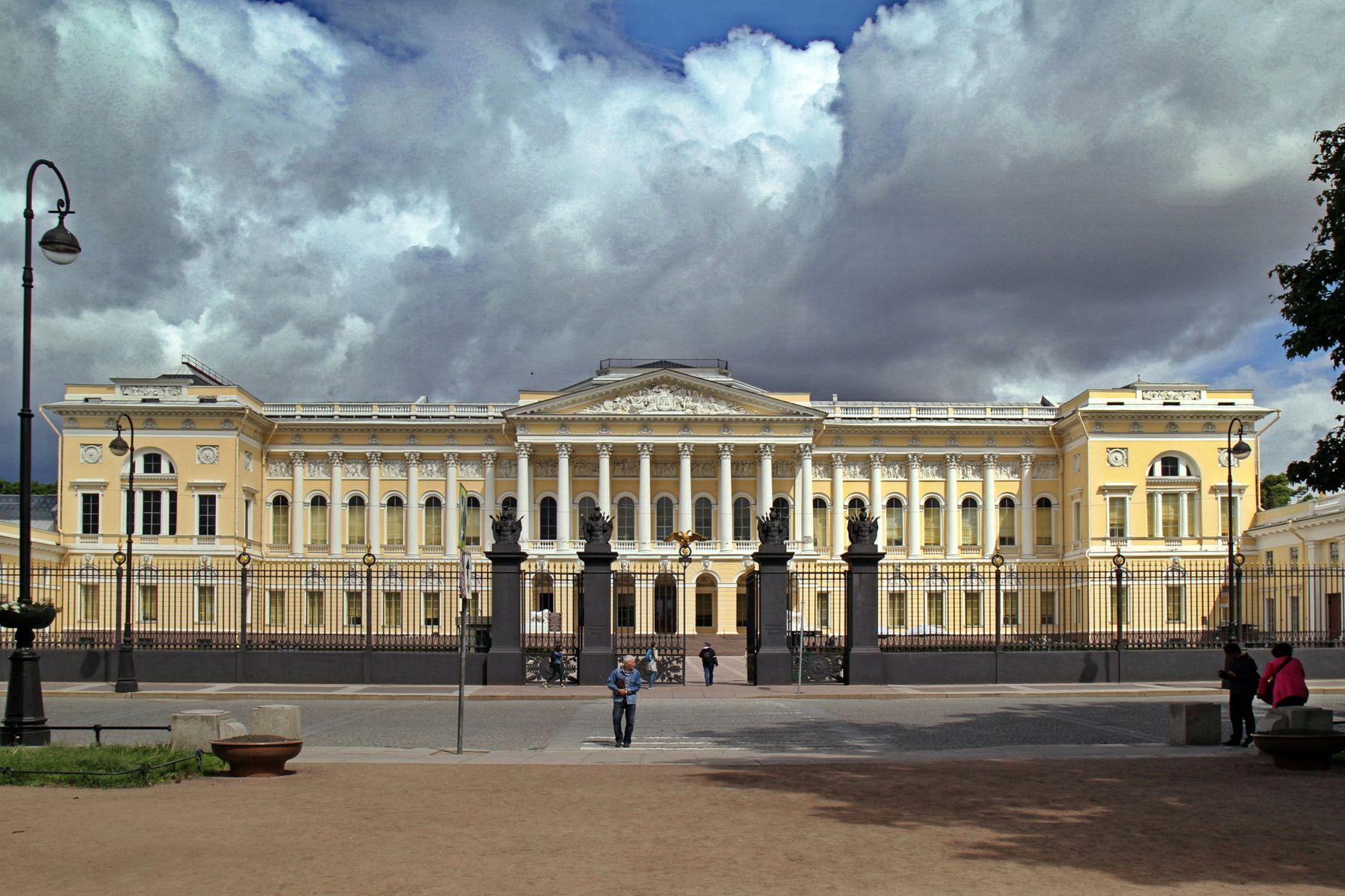 Русский музей архитектура Русский музей город