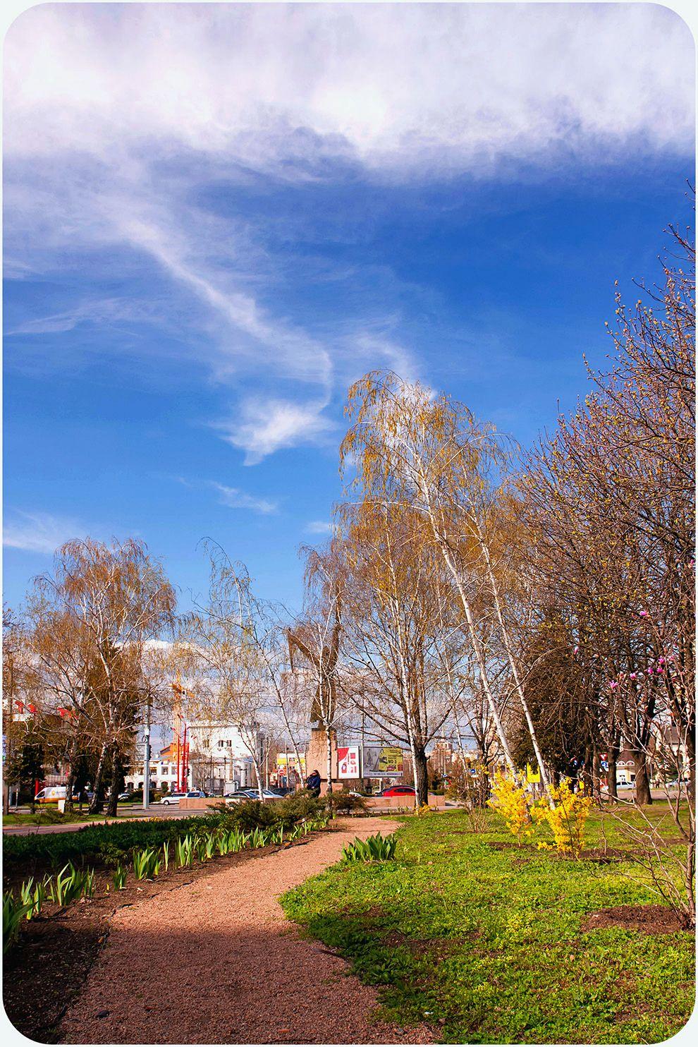 Теплый апрельский день.
