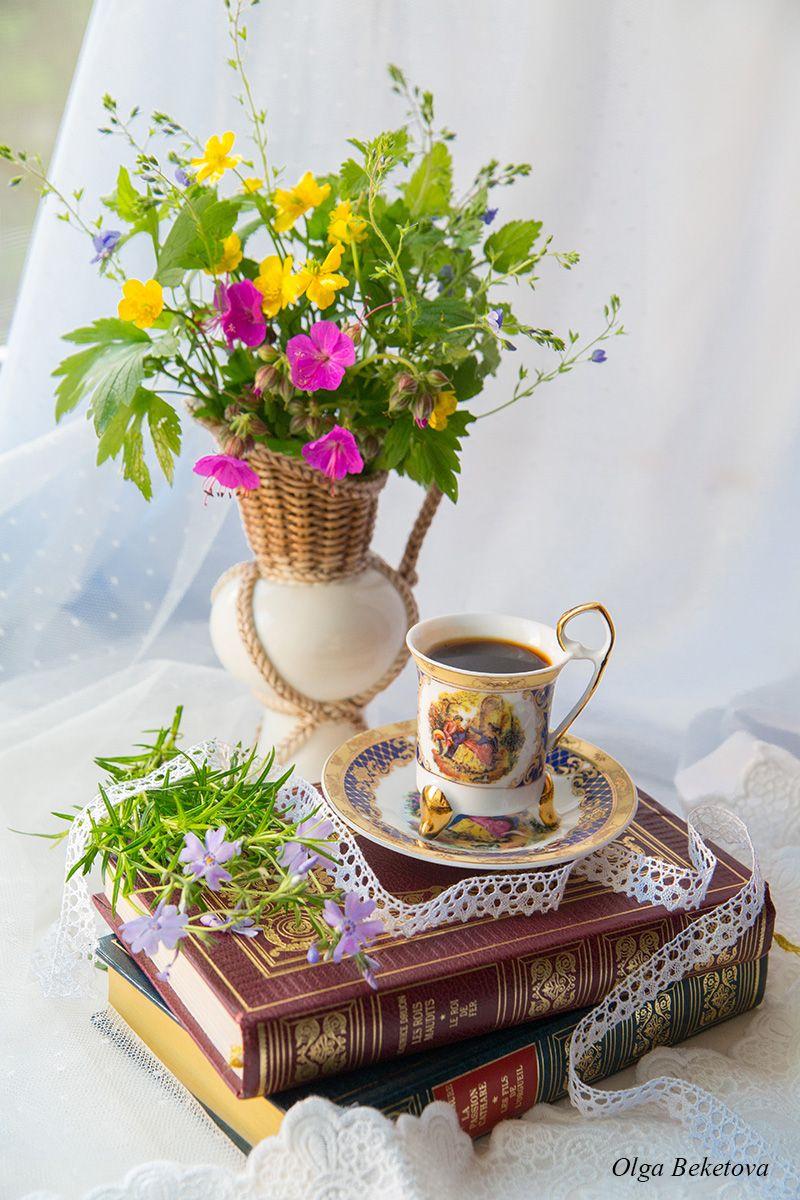 Размышление о путешествии за чашечкой кофе натюрморт фотокомпозиция фото фотокартина чашка
