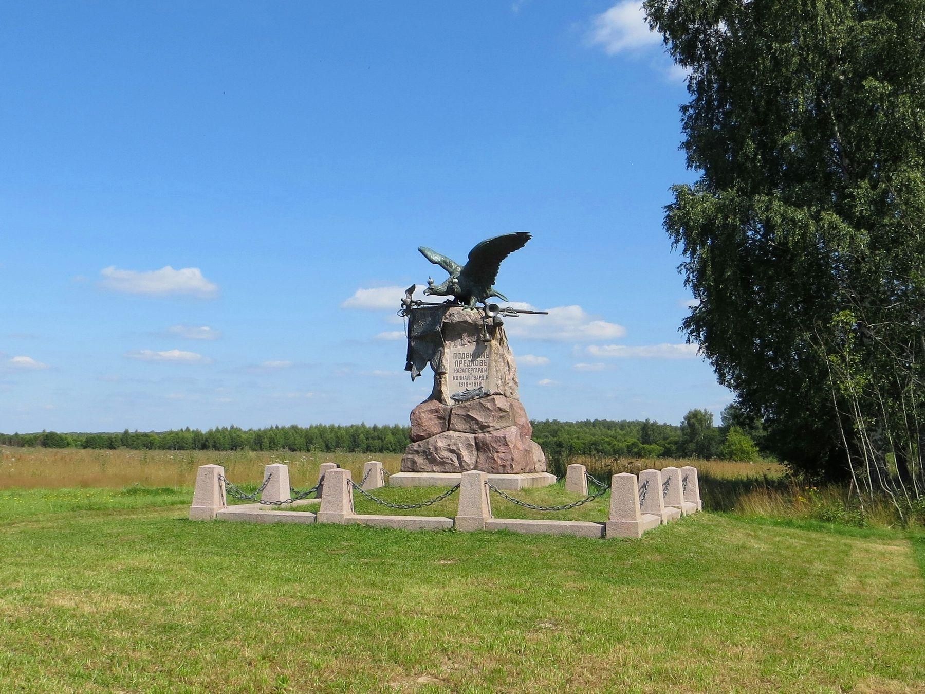 Бородинское поле Бородино Россия памятник лето подмосковье 1812