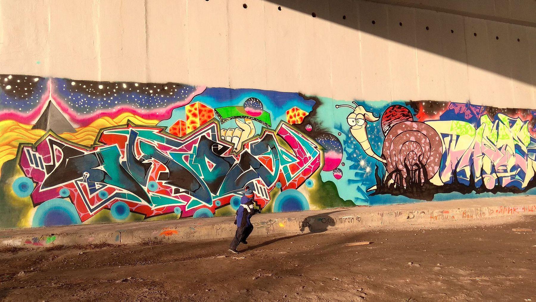 Граффити под мостом Граффити