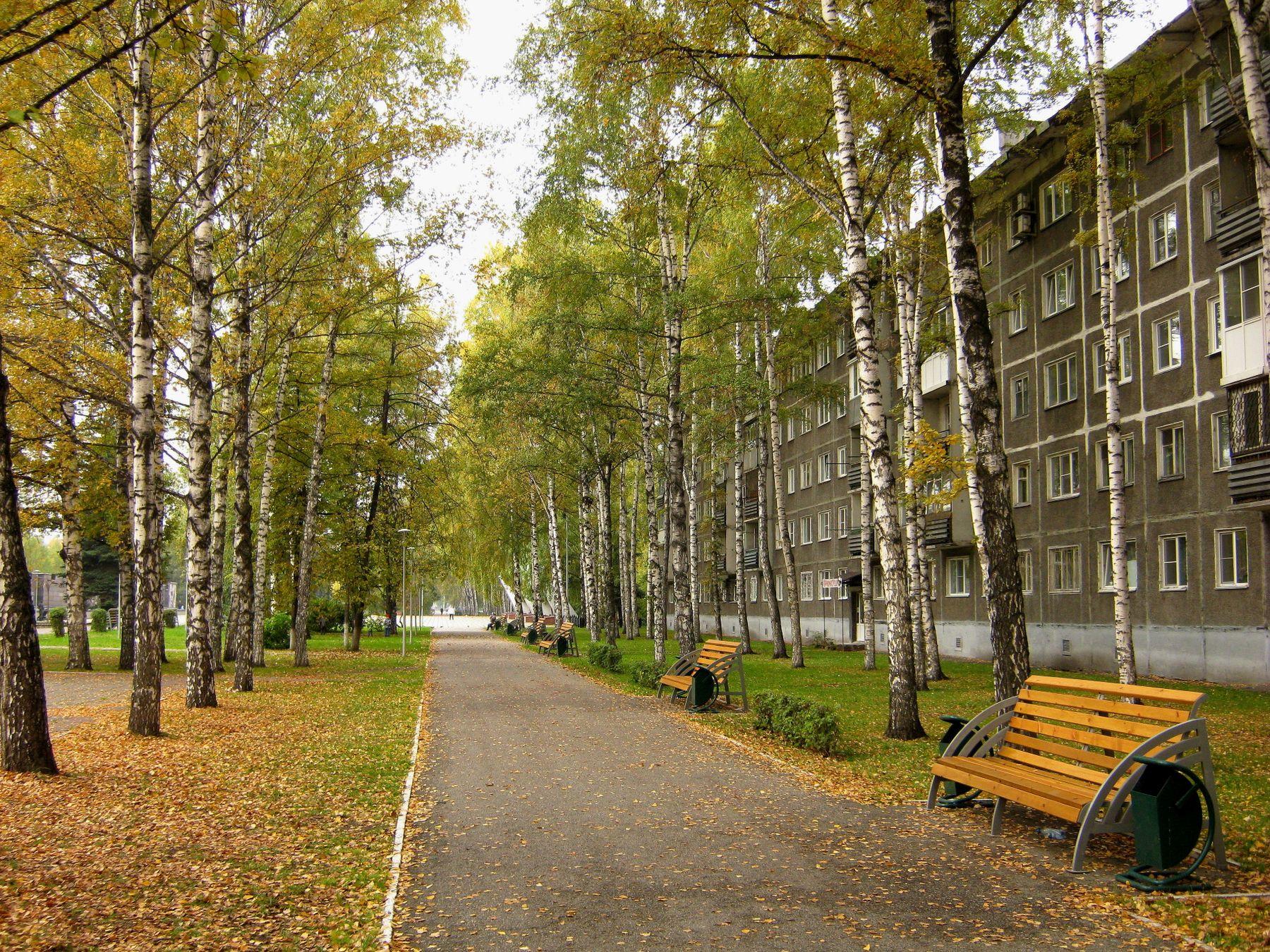Осень Путешествия архитектура природа