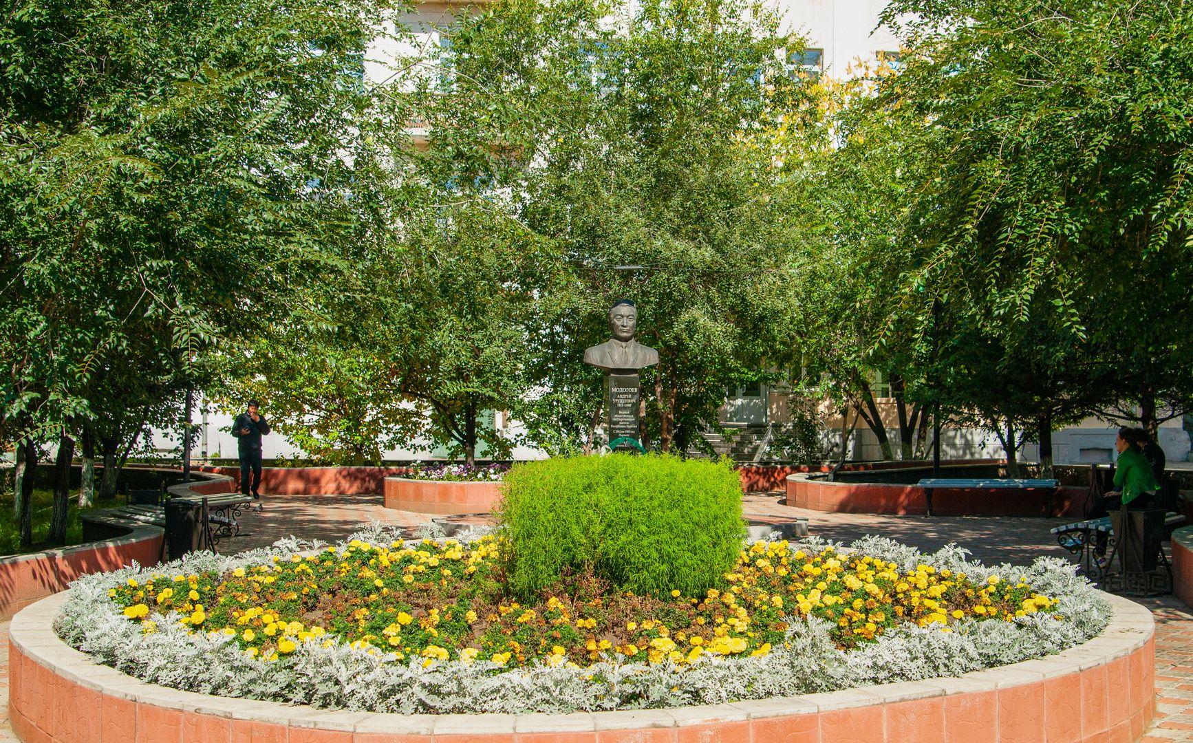 *** Улан-Удэ парк отдых лето