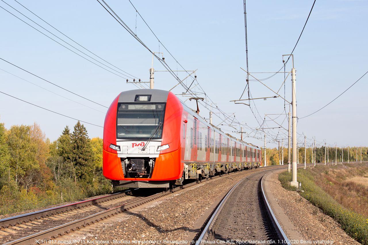 ЭС1П-017 электропоезд ЭС1П Ласточка