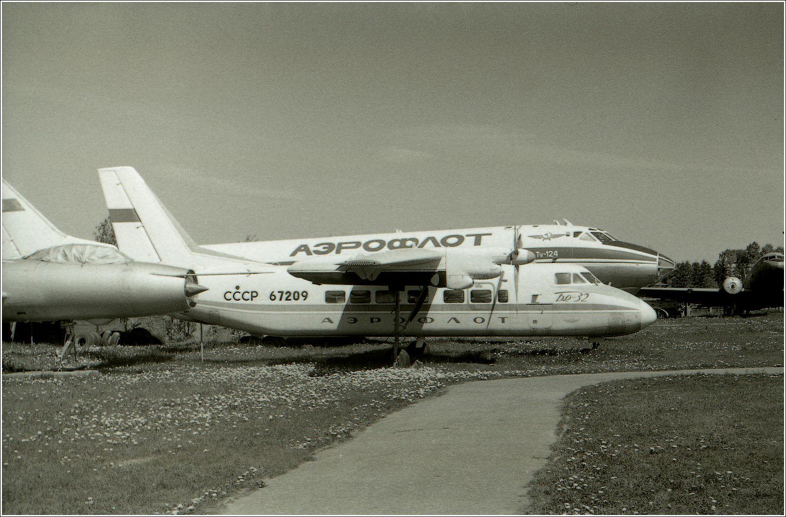 Бе-32 Бе-32 авиация самолет стоянка Жуковский 1986