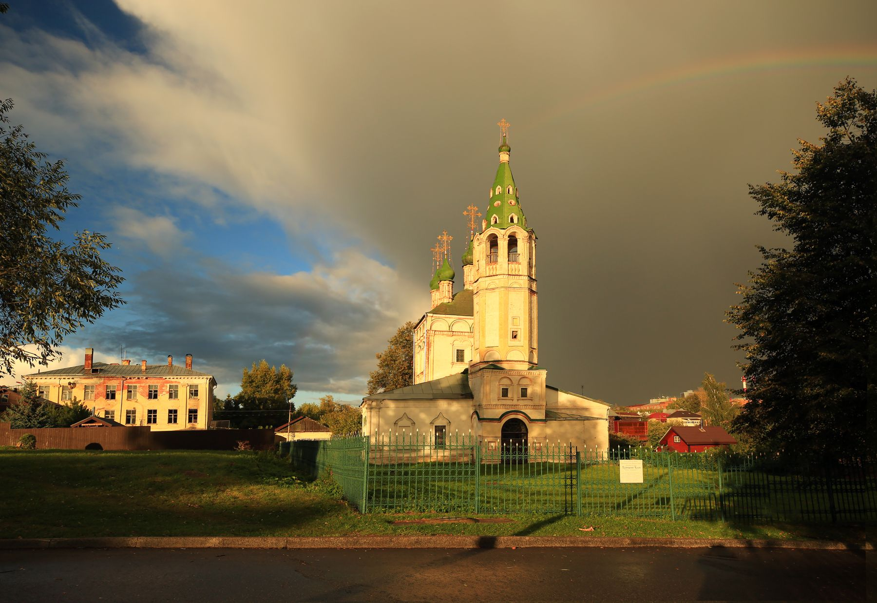 Гроза прошла Серпухов Троицкая церковь вечер после грозы