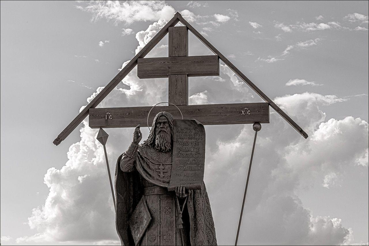 Монумент Боровск протопоп Аввакум памятник монумент вера старообрядчество мученик