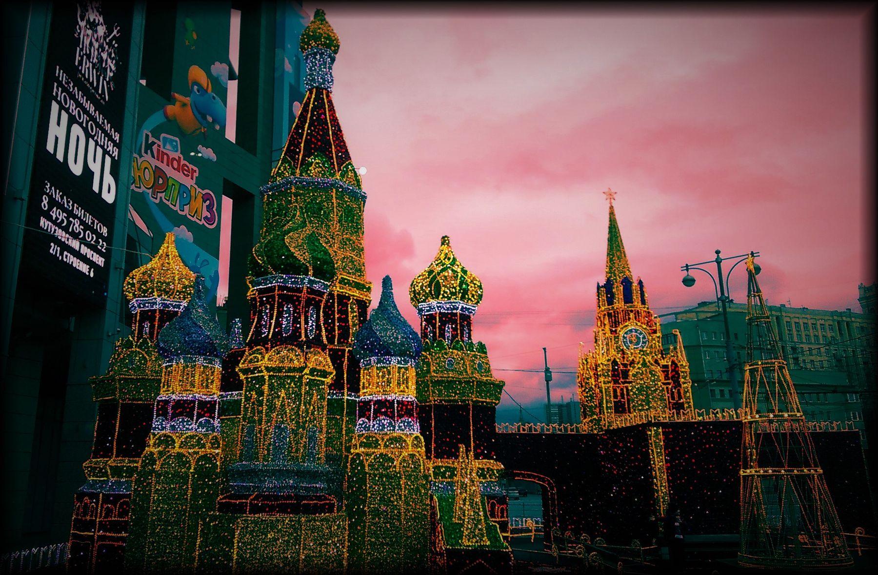 *** Москва 2018