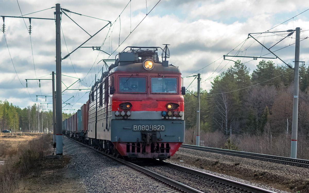 ВЛ80С-1820 еленский нея перегон транссиб путь дорога транспорт сев сжд жд ВЛ80С-1820 локомотив электровоз поезд