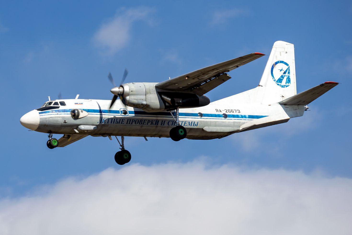 RA-26673 споттинг Russia Siberia Irkutsk Россия Сибирь Иркутск spotting airline aircraft airplane