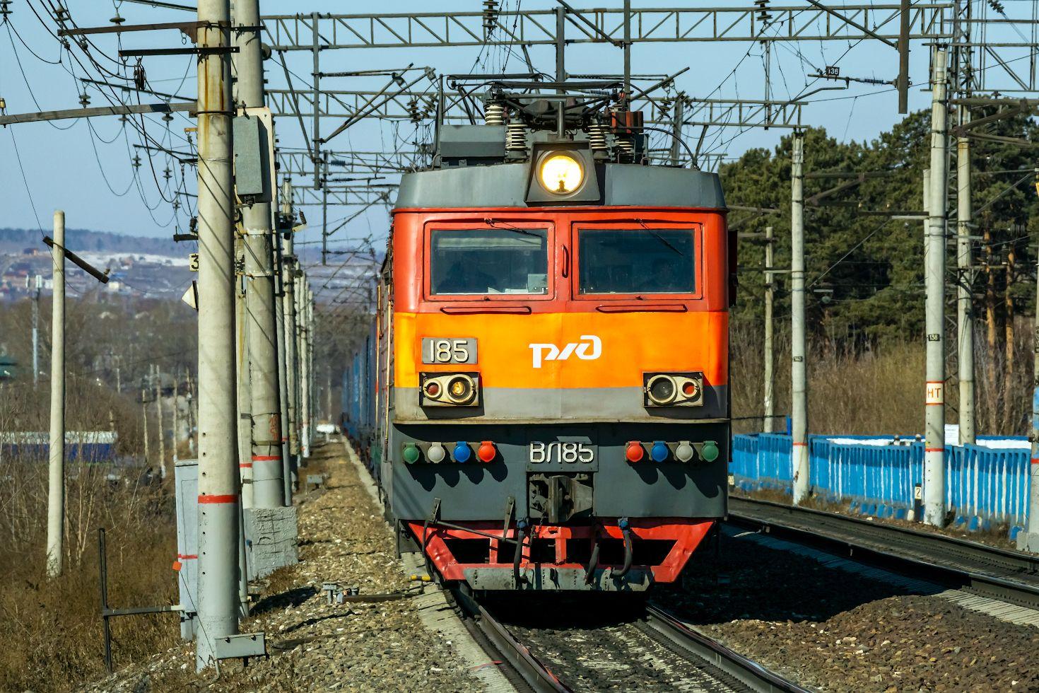 ВЛ85-185 railway железная дорога locomotive локомотив электровоз поезд train Russia Siberia Irkutsk Россия Сибирь Иркутск споттинг spotting