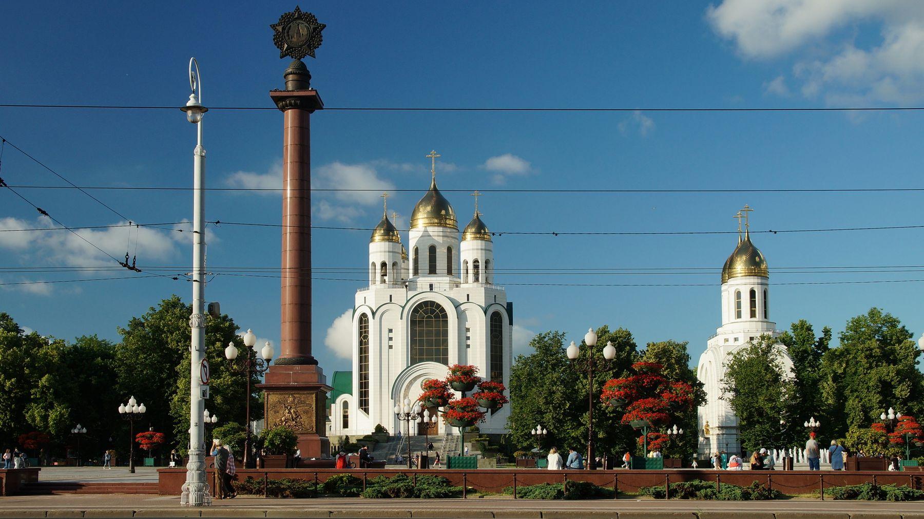 Площадь Победы в Калининграде Калининград площадь Победы лето