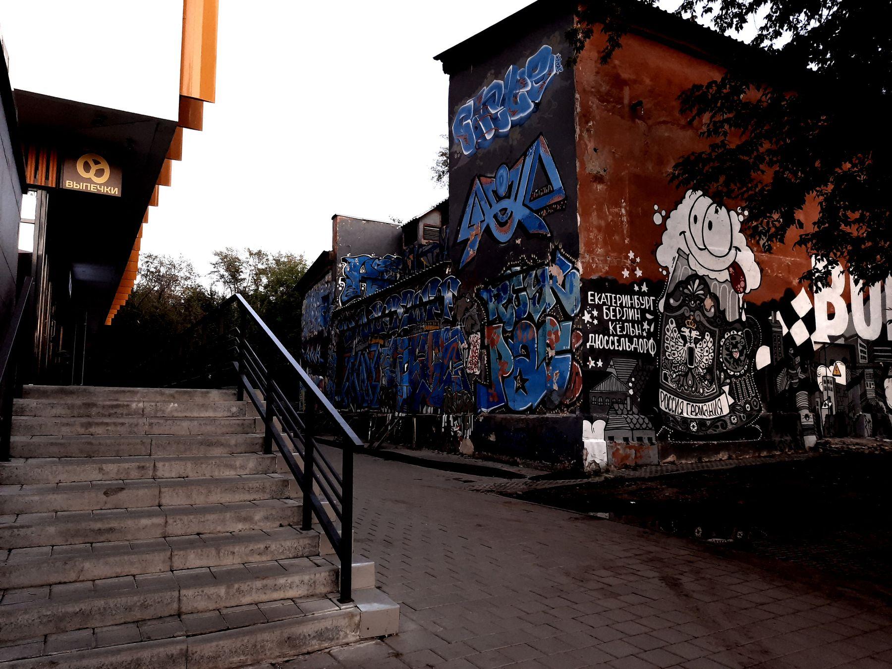 Лестница у выпечки Урбан улица лестница граффити